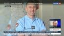 Новости на Россия 24 Во Франции умер полицейский обменявший себя на заложников