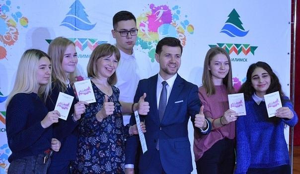 Усть-Илимск посетил заместитель министра по молодежной политике Иркутской области