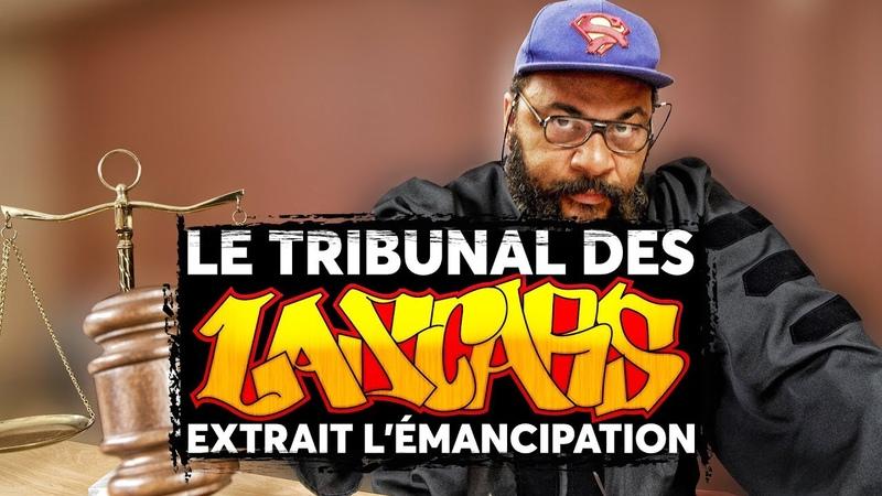 Sketch Dieudonné Le tribunal des Lascars (L'émancipation, 2018)