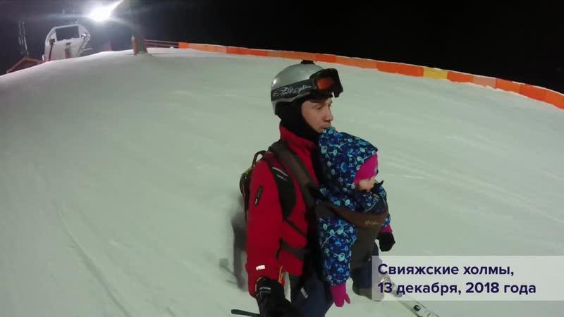 С ребенком на горных лыжах