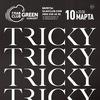 10.03 - Tricky - ГЛАВCLUB