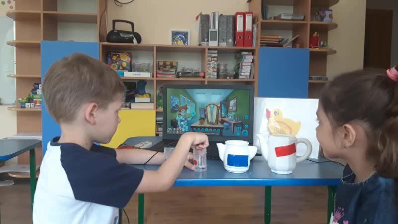 Пример занятия с лабораторией Наураша в стране Наурандии г Челябинск