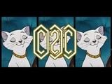 C2C - Aristochats (Lafreux remix - JK edit)