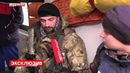Бойцы ОМБр ПРИЗРАК передали украинской стороне раненых солдат