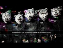 MAN WITH A MISSION - Broken People (рус саб) [Bliss]