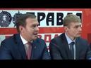 Представители КПРФ рассказали о выборах в Хакасии