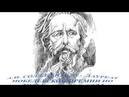 Буктрейлер «Матренин двор» А.И. Солженицына