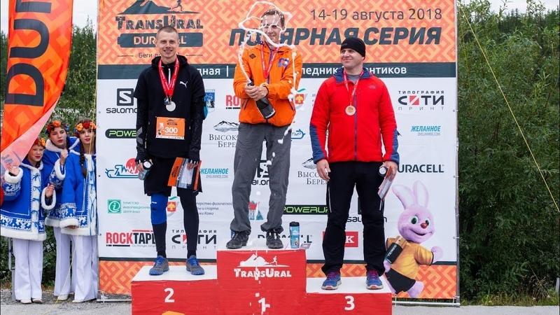 TransUral 2018 Ледник Романтиков
