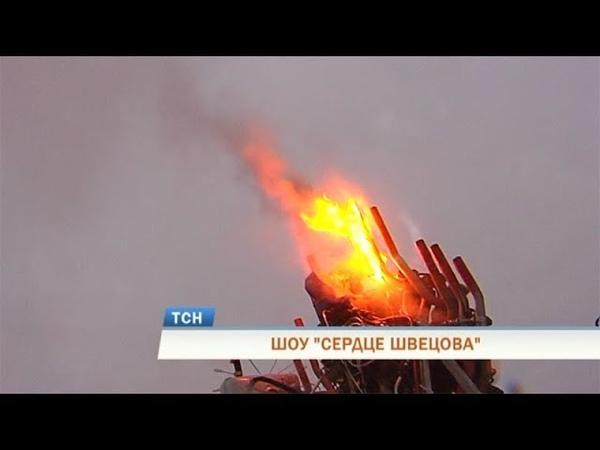 В Перми во время шоу Сердце Швецова вспыхнул авиационный мотор