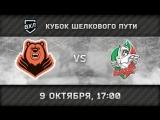 «Молот-Прикамье» Пермь — «Барс» Казань 17:00