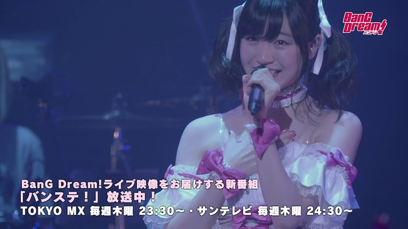 【RAISE A SUILEN (with Meshima Ami)】「Mou Ichido Luminous」