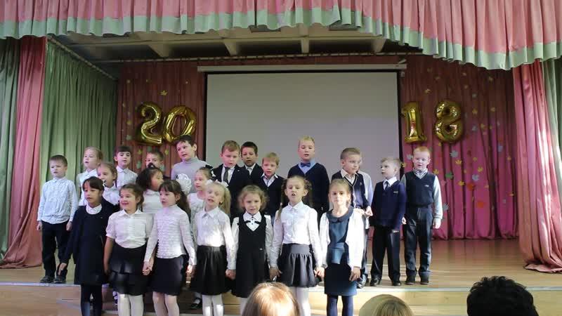 1В - Битва хоров в начальной школе 2018