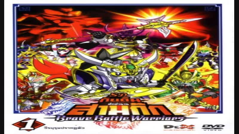 SD Gundam ศึกตำนานสามก๊ก DVD พากย์ไทย ชุดที่ 05