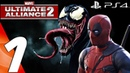 Marvel Ultimate Alliance 2 PS4 Gameplay Walkthrough Part 1 Prologue