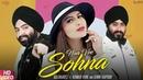 Naa Vee Sohna Goldkartz Ft.Ginni Kapoor Kuwar Virk New Punjabi Songs 2019 Saga Music