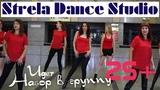 Strela Dance Studio Новички группа 25+ Миша Марвин - Ненавижу