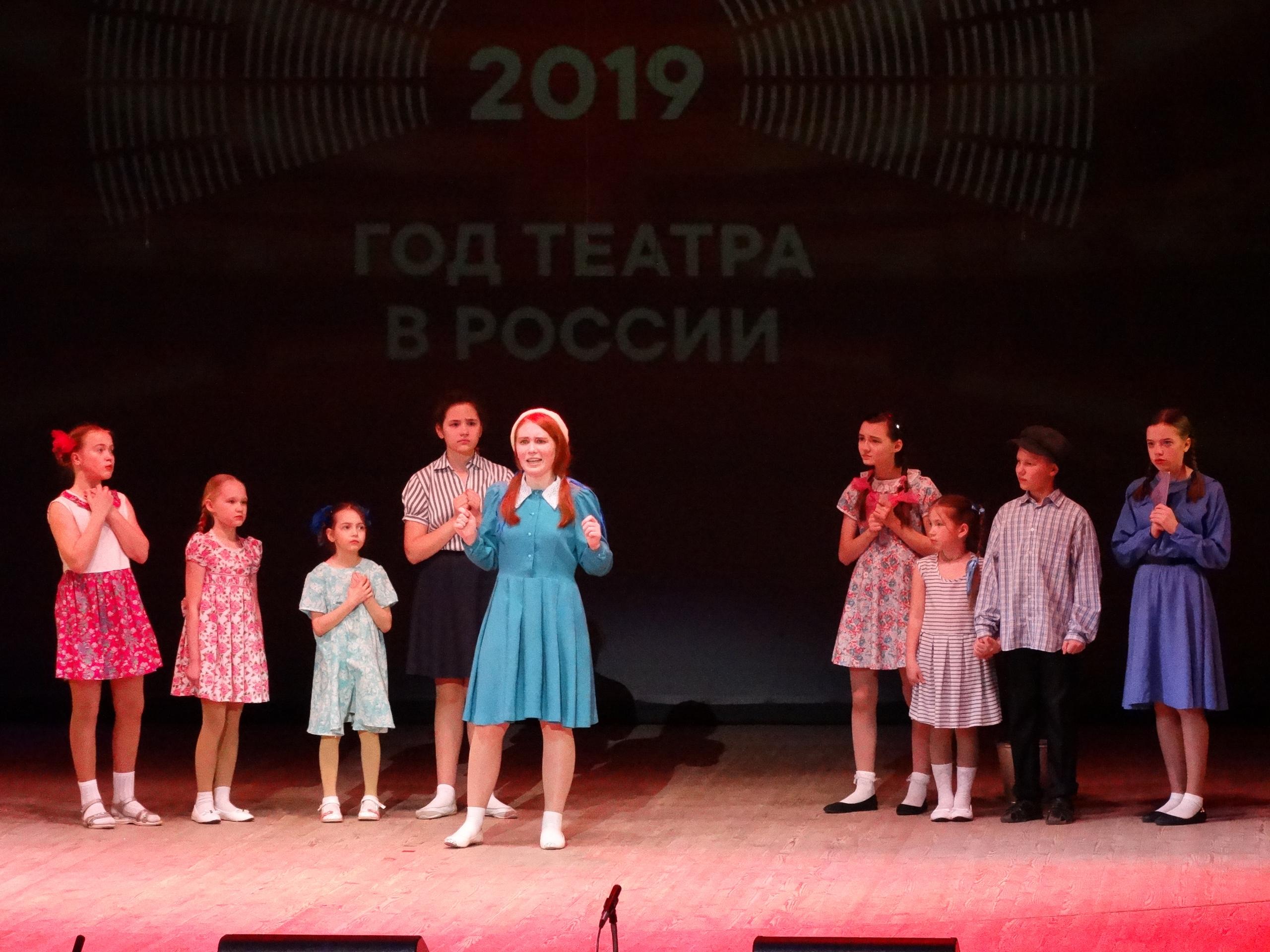 Церемония открытия года театра