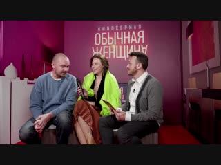 Борис Хлебников и Юлия Мельникова | Блиц-опрос