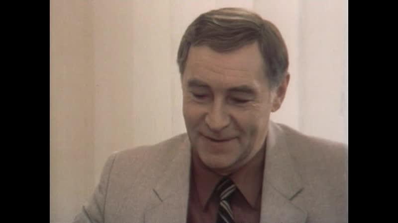 ТАСС уполномочен заявить. 8 серия. 1984.
