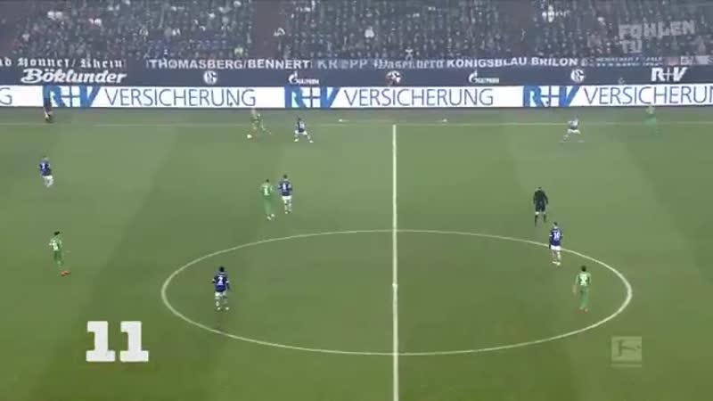 Шальке - Боруссия Мёнхенгладбах (0:2). 61 передача и гол