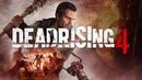 Прохождение Dead Rising 4 — Часть 1