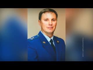 Хабаровский прокурор взял 2 миллиона рублей за закрытие дела