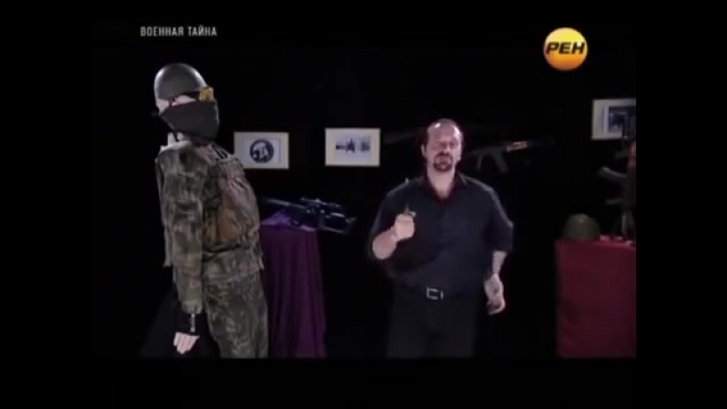 Армейский рукопашный бой. Юрий Кормушин