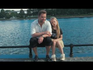 Денис Клявер — Когда ты станешь большим (Премьера клипа, 2018)