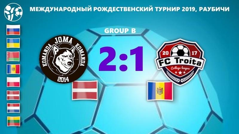 Игра 30. JOMA TEAM (LAT) - FC TROITA (MOL)
