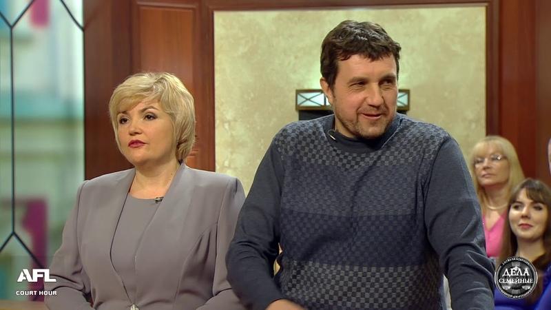 Дела семейные с Еленой Дмитриевой Битва за будущее на ТК МИР. 19.02.2019