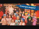 Смотрите какая сказка! Севастополь. Экскурсия-квест в Карамельную Фабрику Деда Мороза!