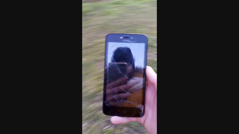разбивает мой старый телефон
