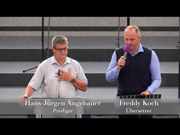 FECG Lahr Hans Jürgen Angerbauer Liebe unser Erkennungszeichen