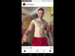 Трансформация плеч Рук-базук