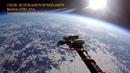 АRDUINO в ближнем космосе 27 000 метров над Землёй Часть 4 Смотрим запись трека и видео с GoPro
