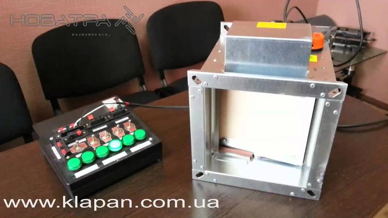 Клапан противопожарный огнезадерживающий - MANDIK PKTM III 60