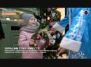 Мегаполис - Украсим ёлку вместе - Нижневартовск