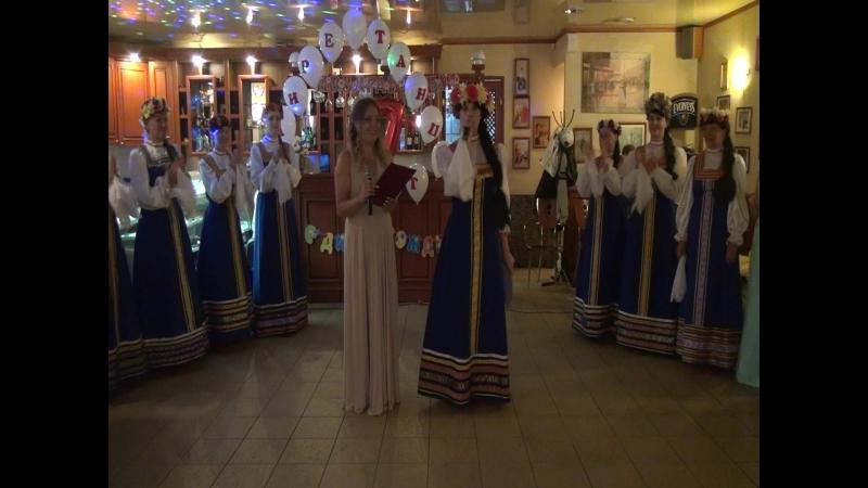ИВУШКИ - хоровод, ансамбль В Мире танца- концерт, День рождения, 18.09.18