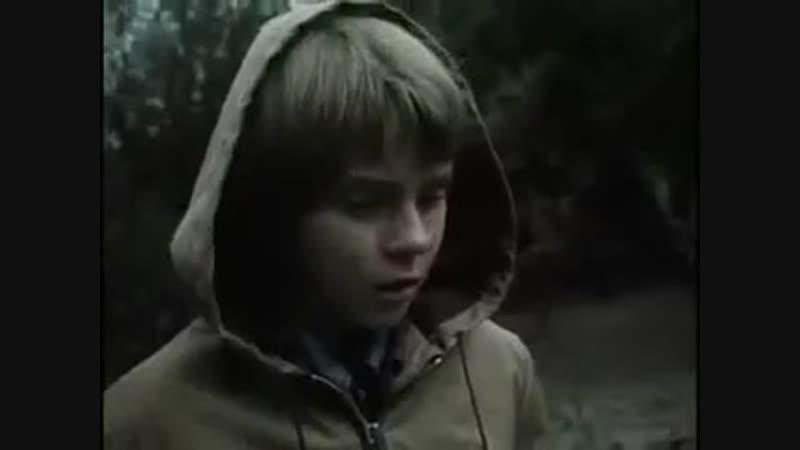 Детский фильм 1980 без перевода