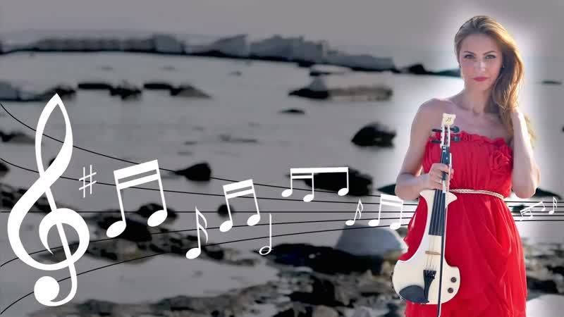 Zorbas Violin - Andreea Runceanu (AMADEUS)