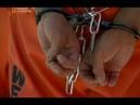 Худшие тюрьмы Америки Особо строгий режим Преданность До Гроба