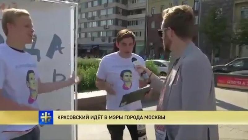 Парень занимающийся агитацией за Красовского узнал что тот гей Реакция