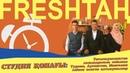 Тоғызқұмалақтан халықаралық сайысқа Түркия, Ауғанстан, Монғолия елінен келген қатысушылар