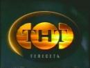 Заставка начала эфира (ТНТ, 01.01.1998-18.08.2002)