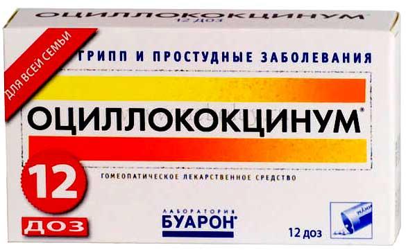 Так почему же Оциллококцинум до сих пор продается в аптеках