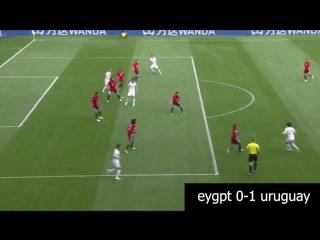 ไฮไลท์ฟุตบอลโลก อียิปต์พลาดท่าอุรุกวัยในช่วงท้ายเกม 0-1