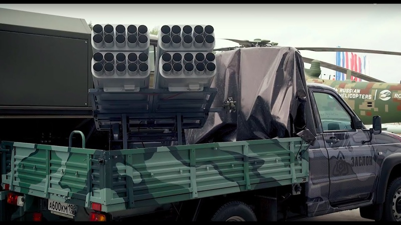 Zaslon Center Presented Pickup-Based MLRS and Airfield Hardware at Army-2018 Forum
