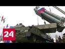 Форум Армия-2018 позволяет сегодня увидеть завтра российских вооруженных сил - Россия 24