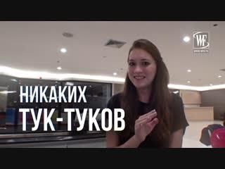 Влог Модели: Диана Макарова (Часть 3)
