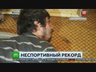 Дагестанские бойцы-чемпионы создали сеть по торговле наркотиками
